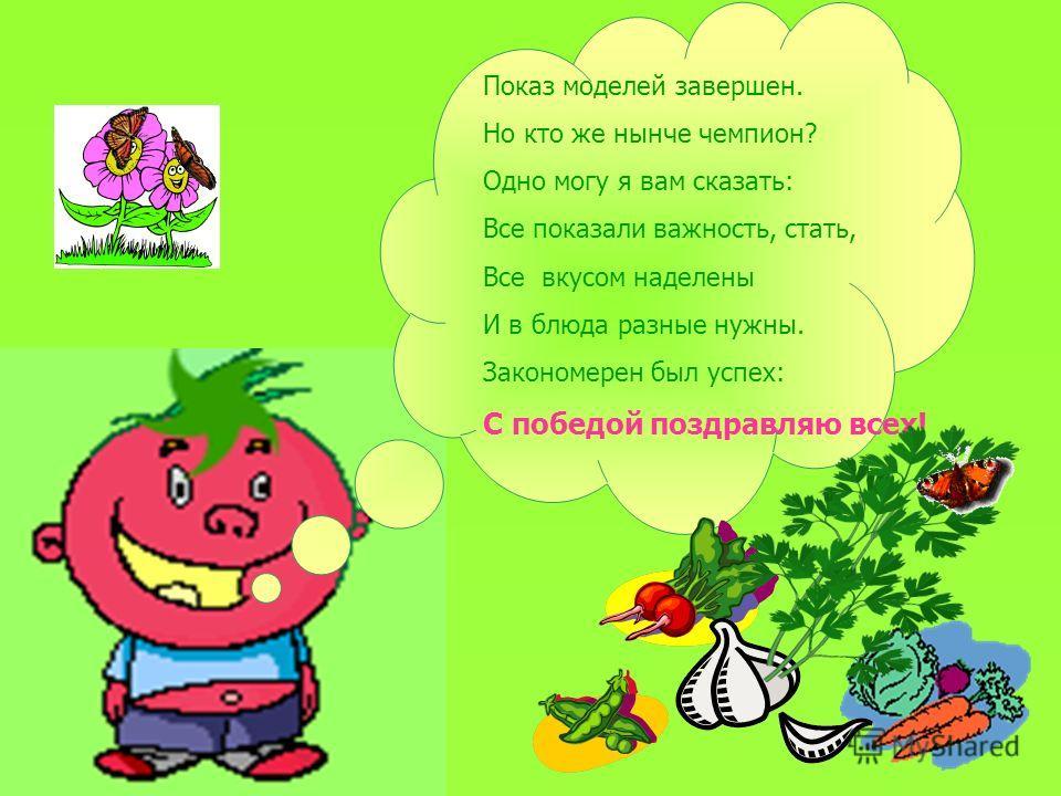 Яблоки Яблоки содержат сахар Ђа, органические кислоты, витамины А, В, С, Р, Е, минеральные соли кальция, железа, фосфора, пектиновые вещества. Рекомендуется Рекомендуется включать в пищевой рацион при атеросклерозе, запорах, заболеваниях ССС, при диа