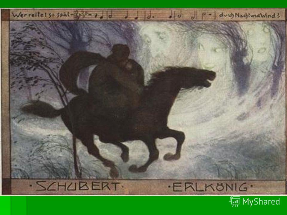 В.а. Жуковский Лесной Царь скачать