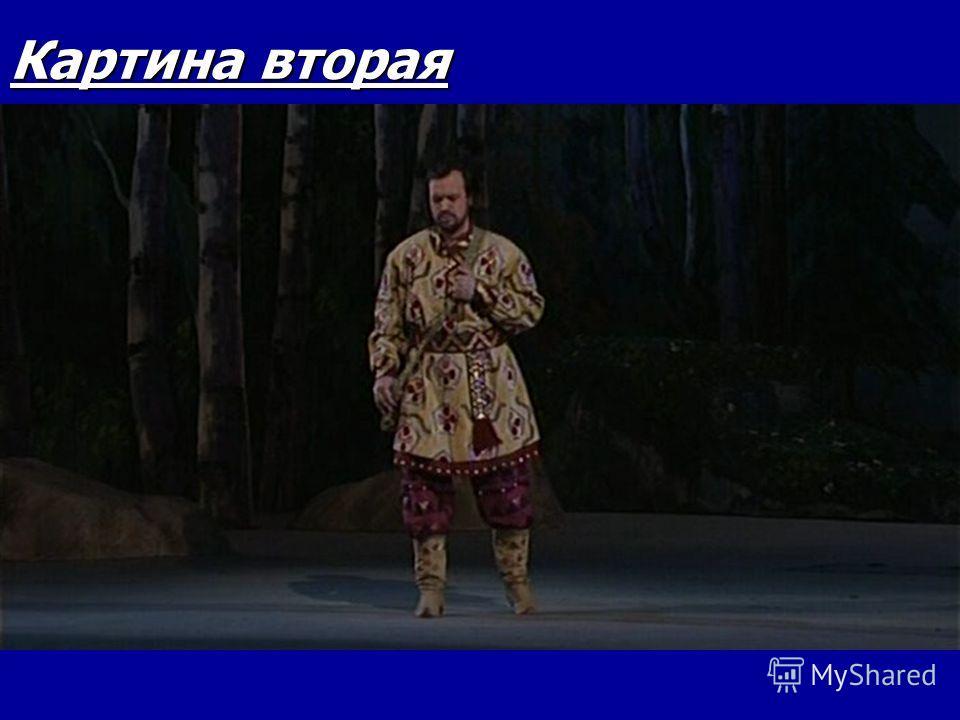 презентация про богатырей русских