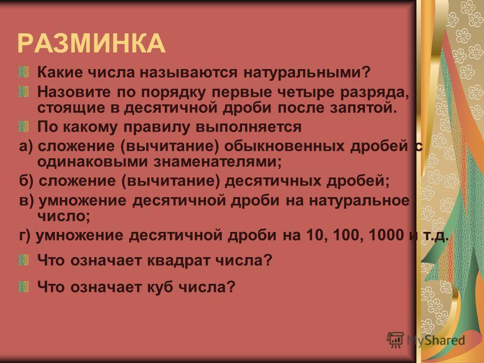 Полет – это математика В.Чкалов