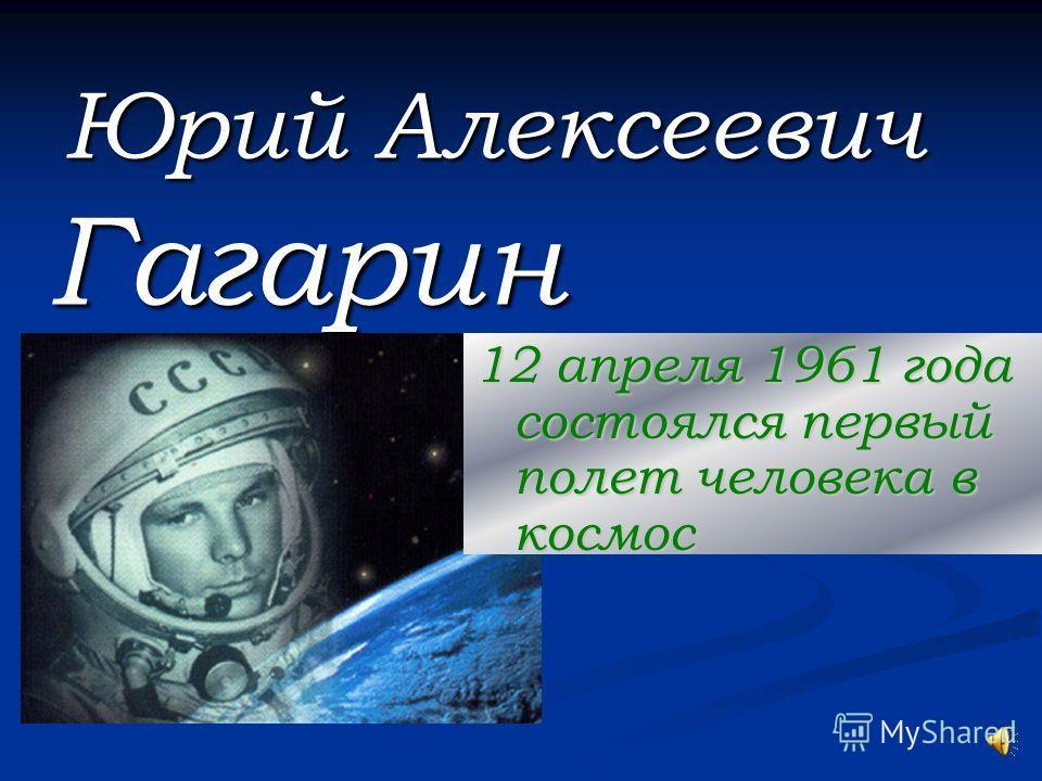 12 4 1961 ЧИСЛО МЕСЯЦ ГОД 108