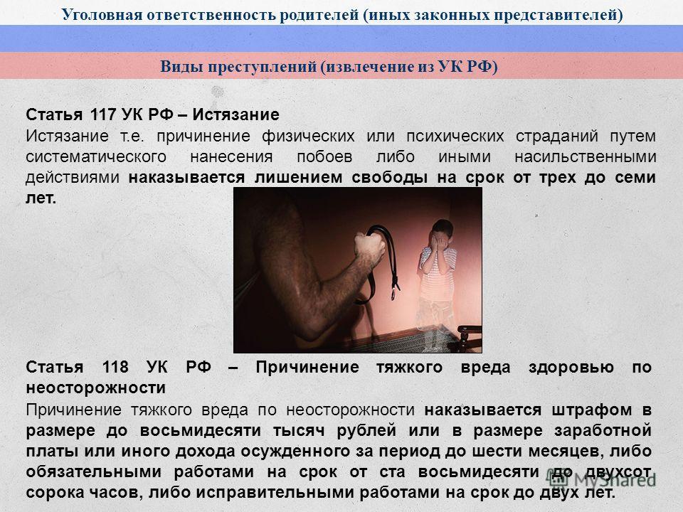 tadzhikskoe-erotika