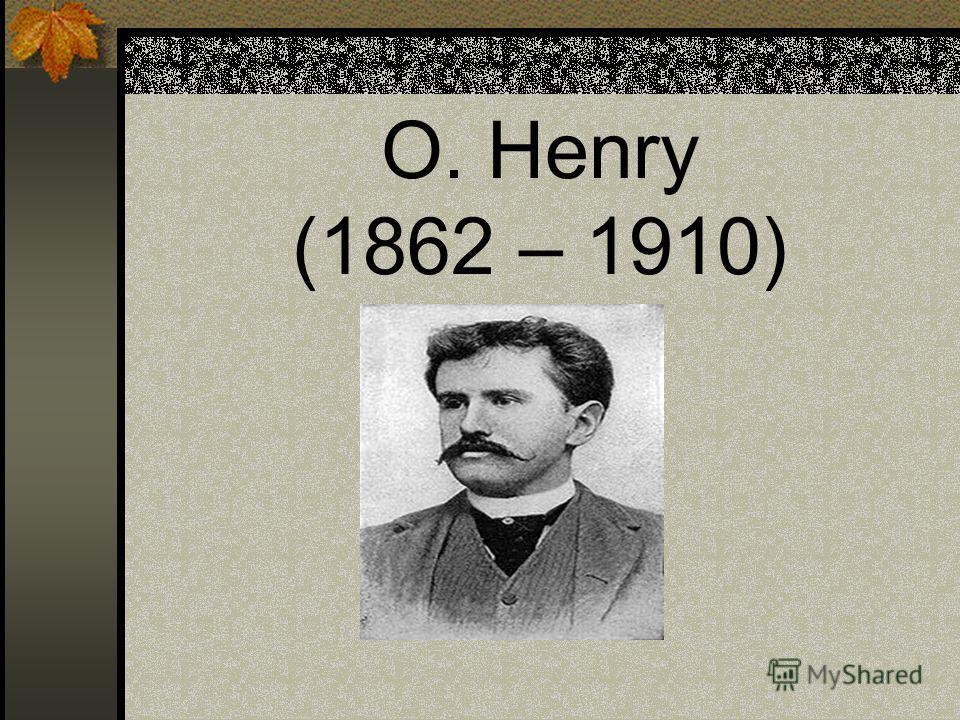O. Henry (1862 – 1910)
