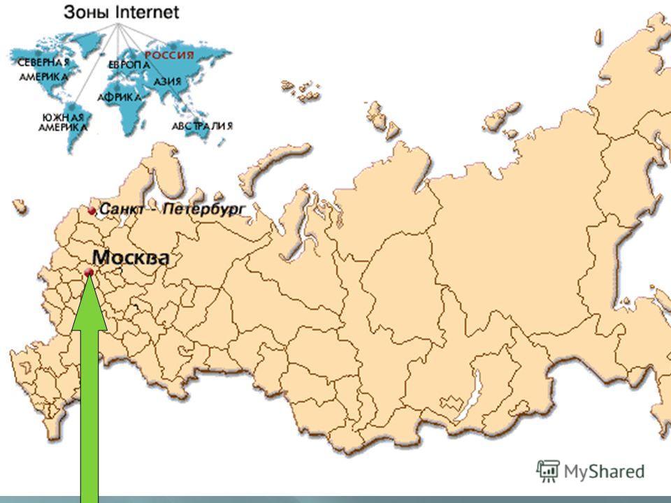 Древнерусское государство, возникнув в 1Х в., простиралось от Белого моря на севере до Черного моря на юге, от низовий Дуная и Карпатских гор на западе и Волго-Окского междуречья на востоке. Русские С XIV в. Москва стала собирать вокруг себя северные