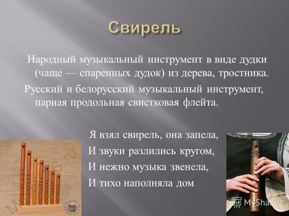 Б ˜ УБЕН, ударный мембранный музыкальный инструмент, иногда с металлическими подвесками. Распространен у многих народов : узбекская дойра ; армянский, азербайджанский, таджикский дэф ; шаманские бубны у народов Сибири и Дальнего Востока.