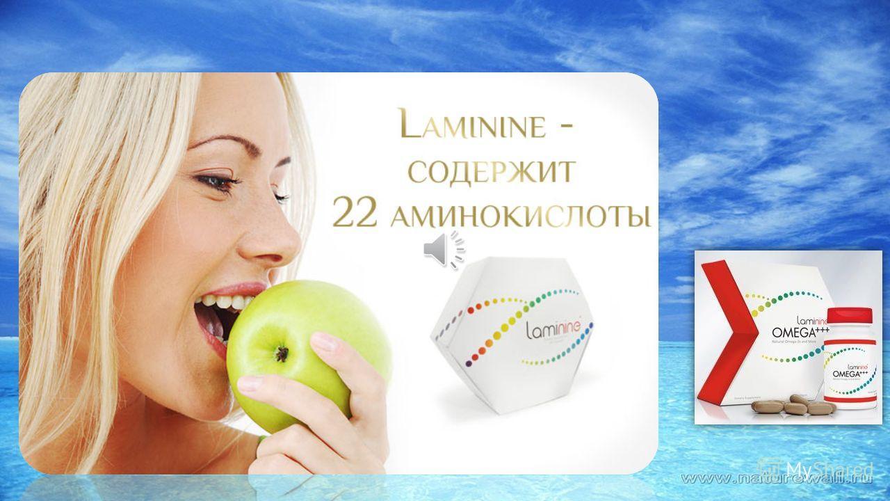 Будьте здоровы и Счастливы!!! Всё в Ваших руках!!! Примите правильное решение.