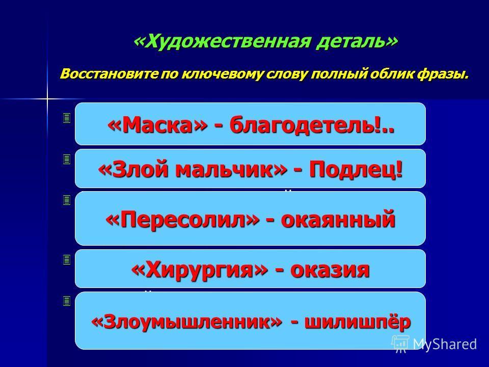 Театр А.П. Чехова