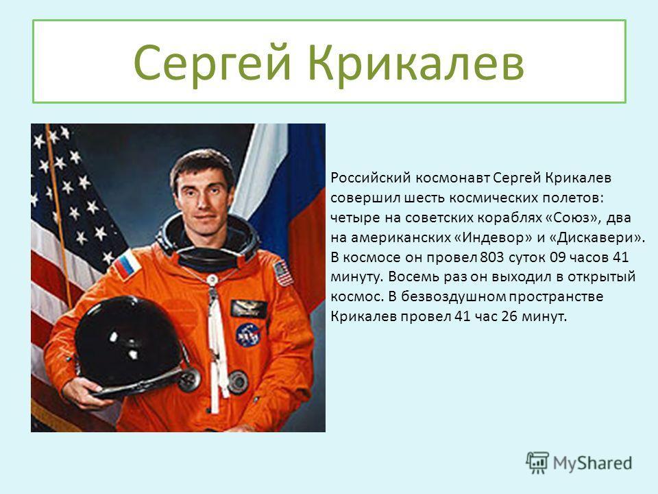 Алексей Леонов, впервые совершивший выход в открытое космическое пространство 18 марта 1965 года. Выход Леонова в космос. Рисунок, сделанный самим космонавтом.