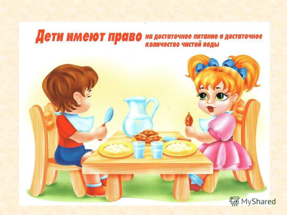 Статья 31 «За ребенком также признается право на отдых и досуг, право участвовать в играх и развлекательных мероприятиях, соответствующих его возрасту, и свободно участвовать в культурной жизни и заниматься искусством».