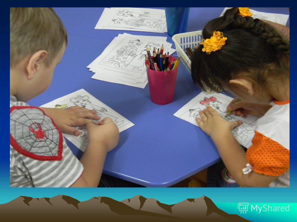 знакомство с родным краем в детском саду