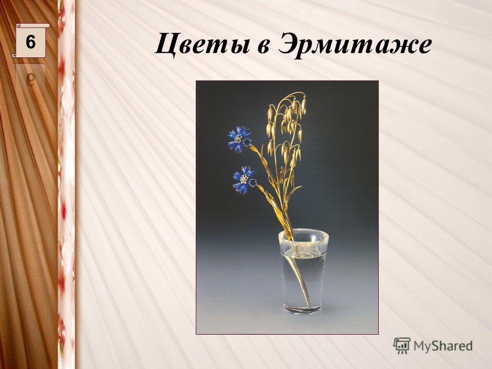В.В.Верещагин «Тадж-Махал»