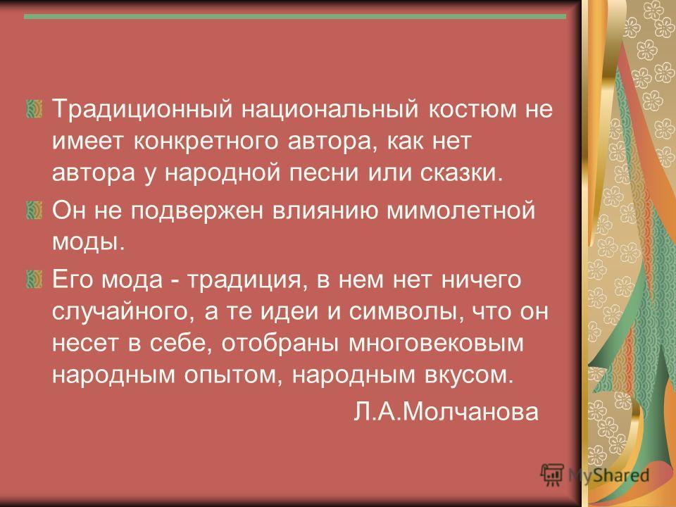 Народный учитель