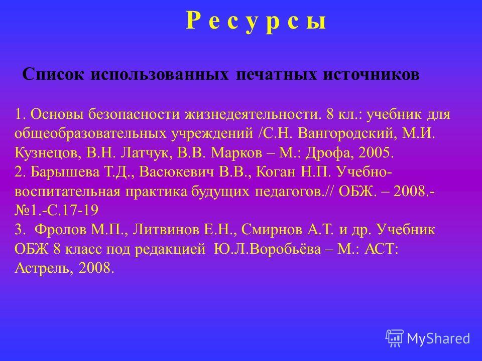 Yarichin club читать на русском
