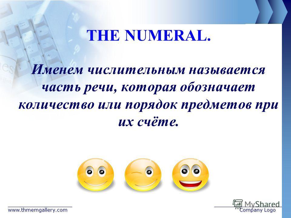 www.thmemgallery.comCompany Logo THE NUMERAL. Именем числительным называется часть речи, которая обозначает количество или порядок предметов при их счёте.