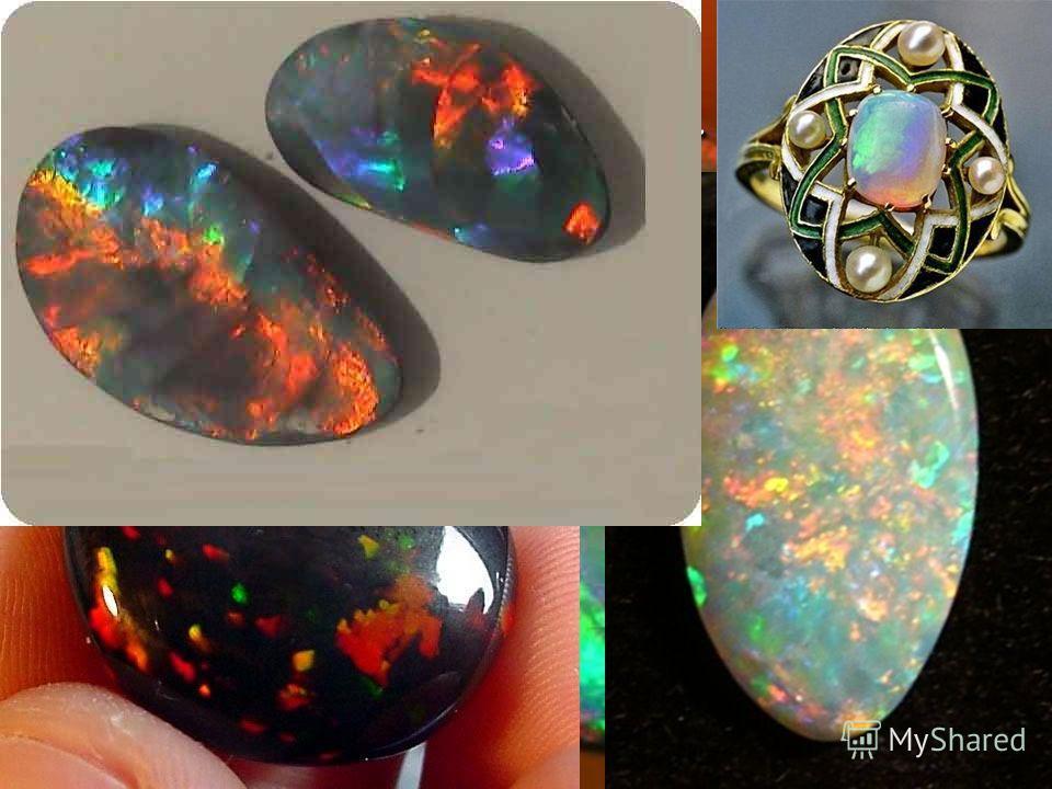 ОПАЛ Название минерала восходит от латинского слова opalus к санскритскому upala «драгоценный камень»