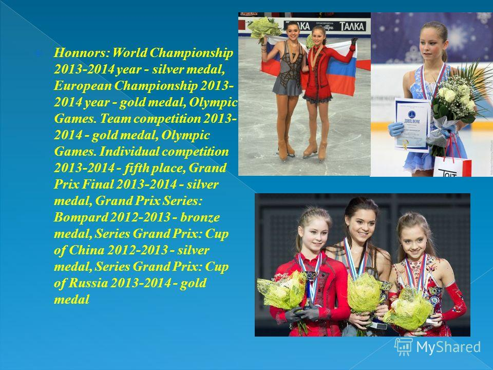 Personal life Julia Lipnitskaya still lacking. The reason for this - such a young age athletes and that she is very busy in sports. She has absolutely no time for that, it is completely given to his favorite cause. Julia walks every day to practice a
