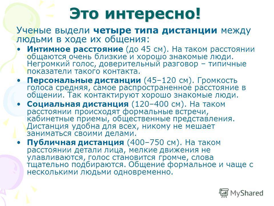 kak-devchonka-konchila-video-onlayn