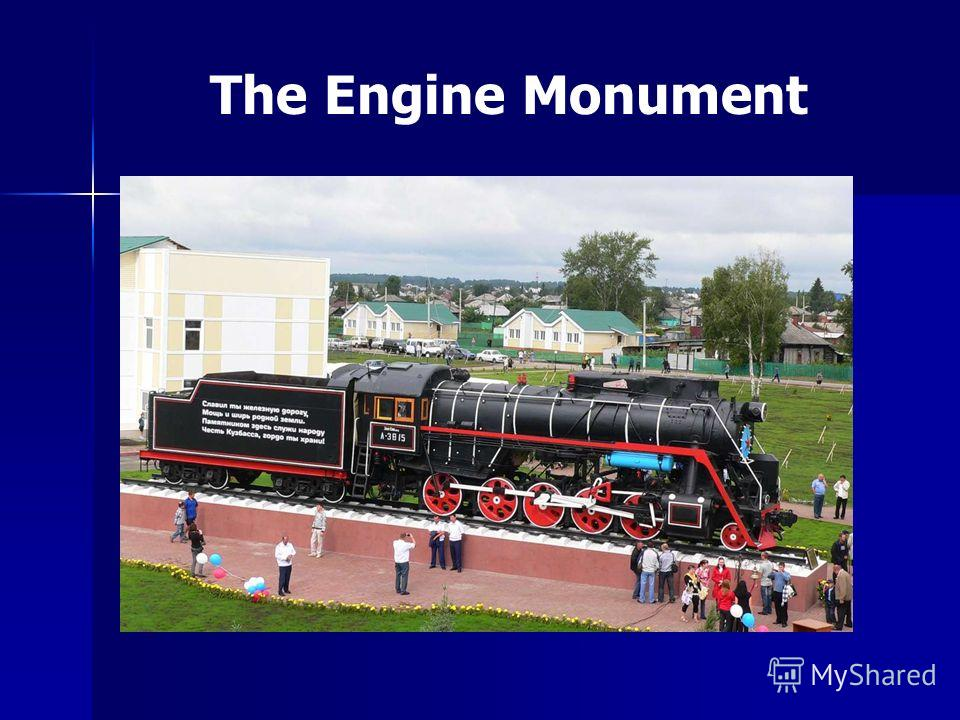 The Engine Monument