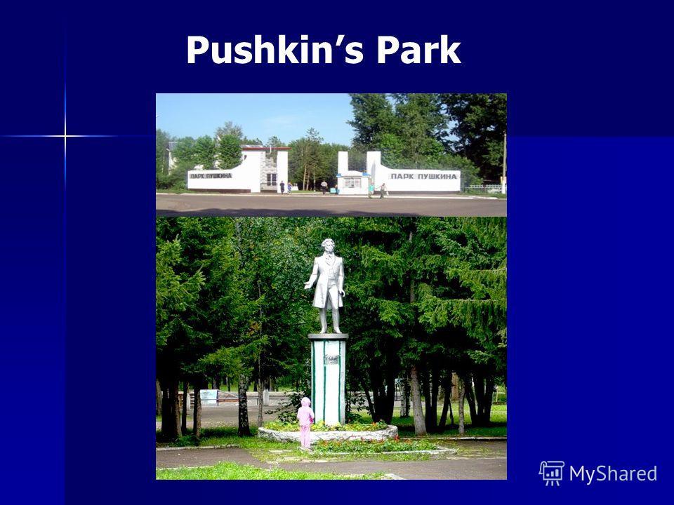 Pushkins Park