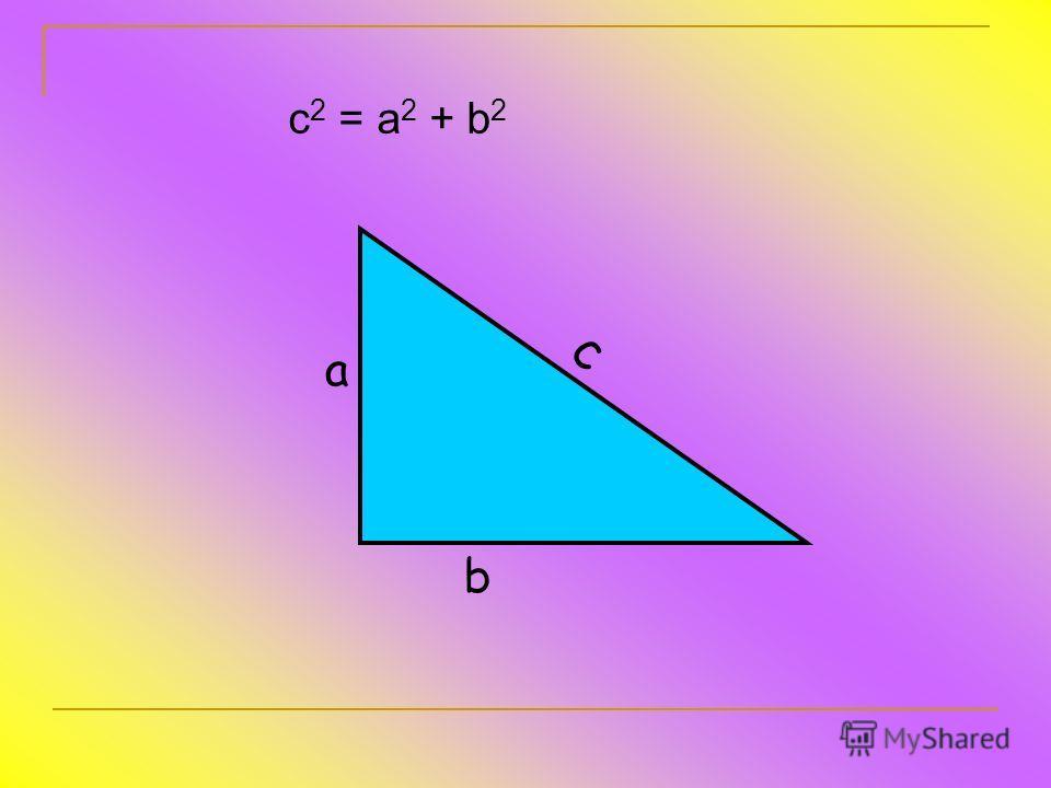 c 2 = a 2 + b 2 a b c