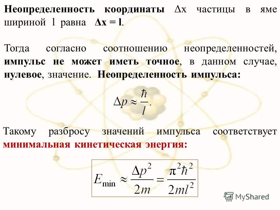 Если добавить заряд +q за пределами сферы, то поток вектора напряженности электростатического поля через поверхность