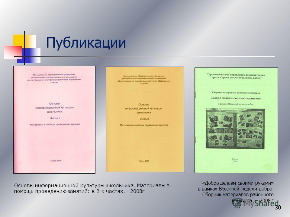 библиотечный урок знакомство с энциклопедия