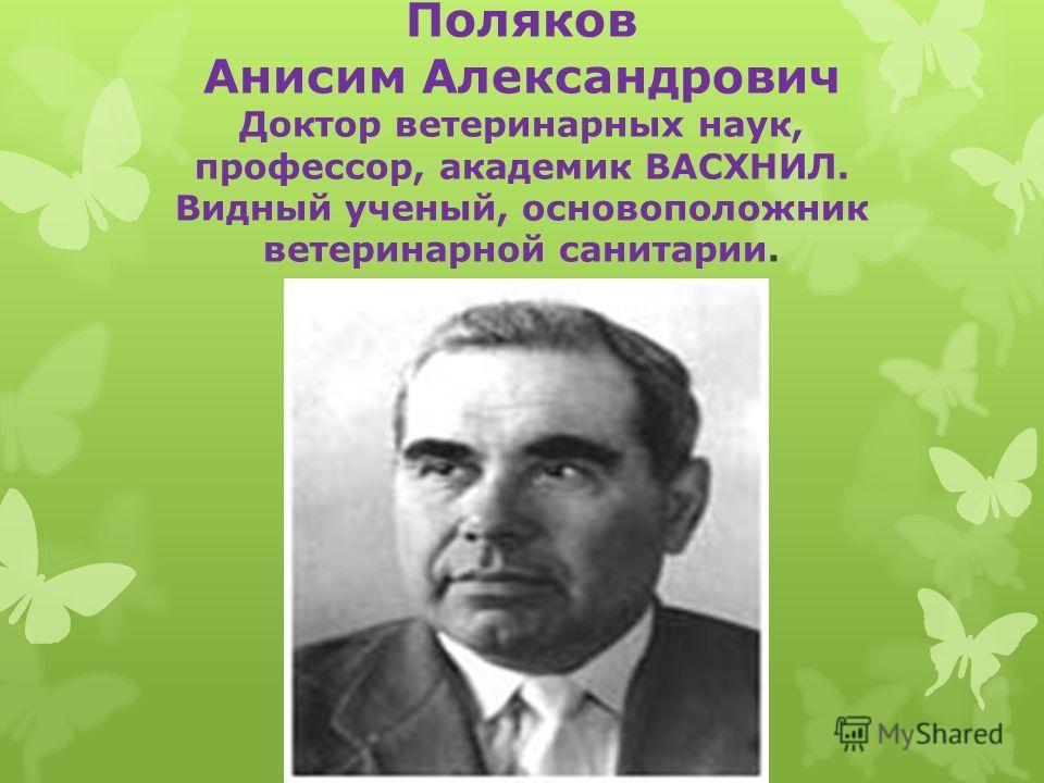 Казанцев Василий Александрович, командир отделения минёров, кавалер трёх орденов Славы