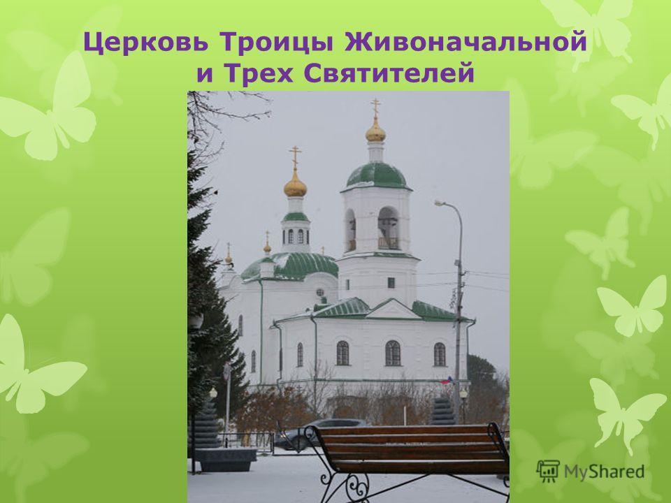 Дом Кузнецовых, где проживала семья купца