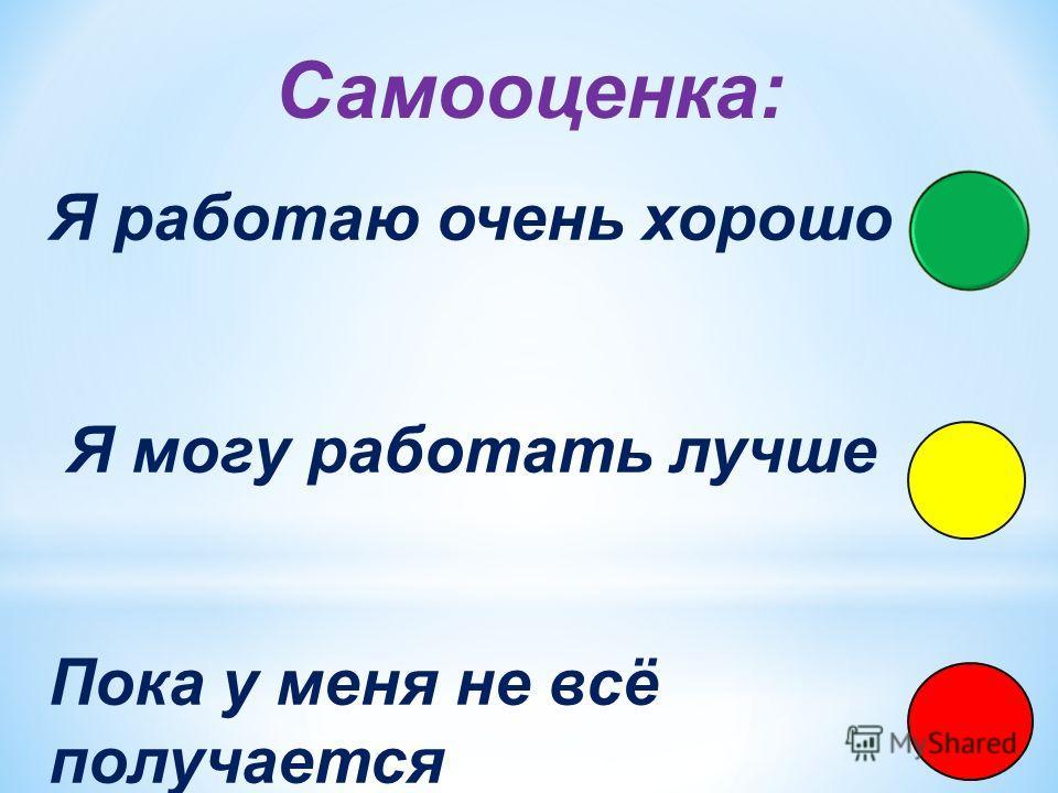 Согласные звуки [ф], [ф]. Буквы Ф, ф. Согласные звуки [ф ], [ф, ]. Буквы Ф, ф.