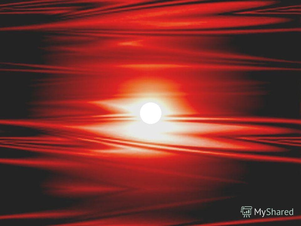 1.Солнечная энергетика относится к наиболее материалоемким видам производства энергии. Для увеличения мощности СЭС необходимо установка большого числа зеркал, коллекторов и солнечных батарей - гелиостатов, которые должны оборудоваться системой автома