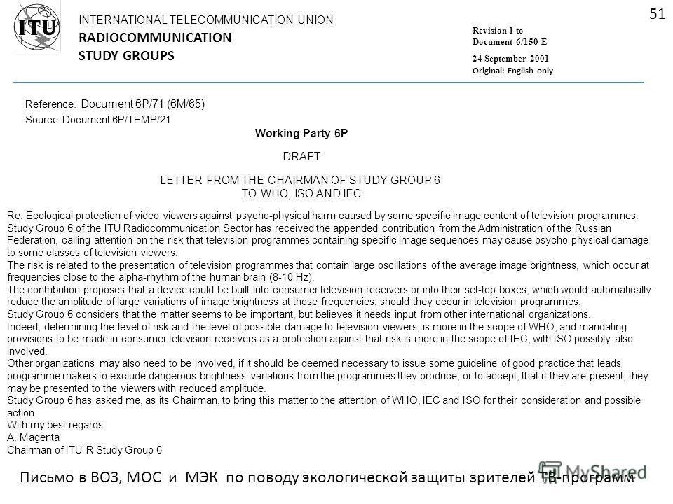 INTERNATIONAL TELECOMMUNICATION UNION RADIOCOMMUNICATION STUDY GROUPS Revision 1 to Document 6/150-E 24 September 2001 Original: English only Reference :Document 6P/71 (6M/65) Source:Document 6P/TEMP/21 Working Party 6P DRAFT LETTER FROM THE CHAIRMAN