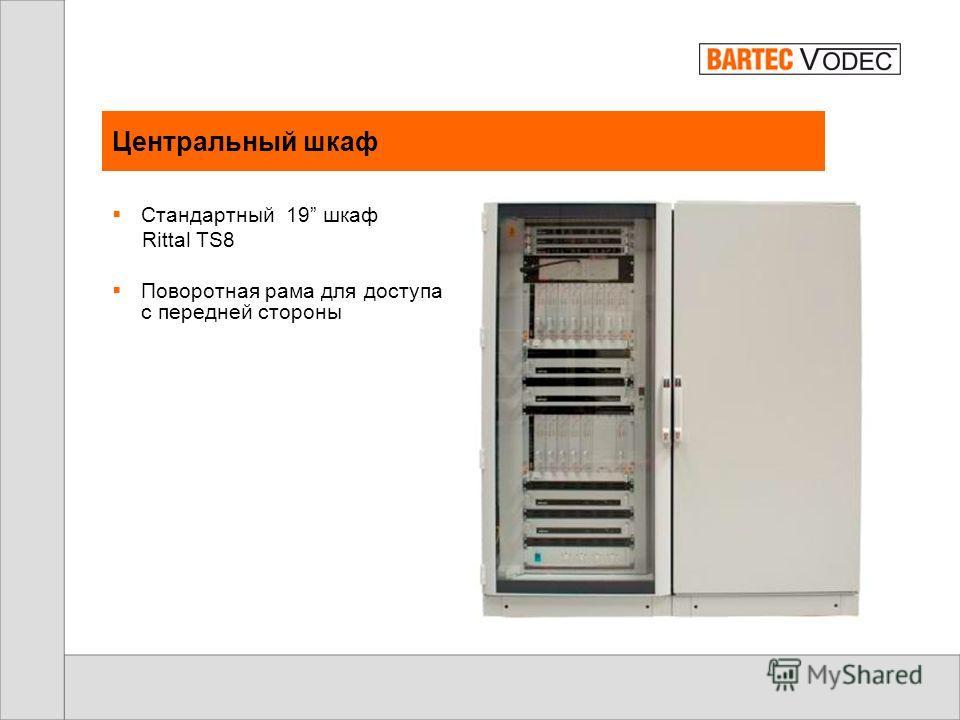 Основные компоненты системы оповещения BARTEC VODEC Центральный шкаф, содержащий модули управления, входных и выходных сигналов Панели операторов Громкоговорители Светосигнальные маяки Соединительные линии