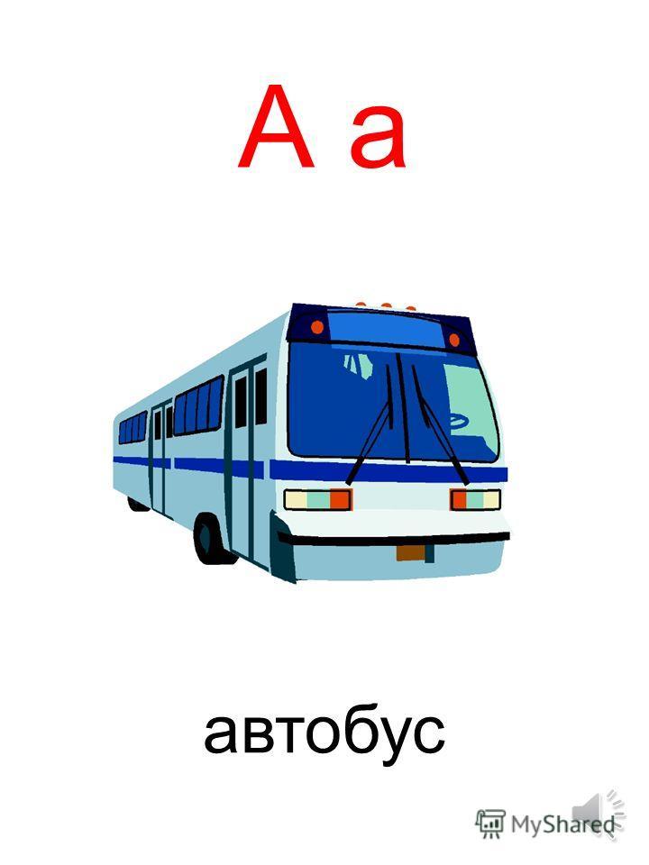 УРЯ!ру: учим русский язык! http://www.urya.ru