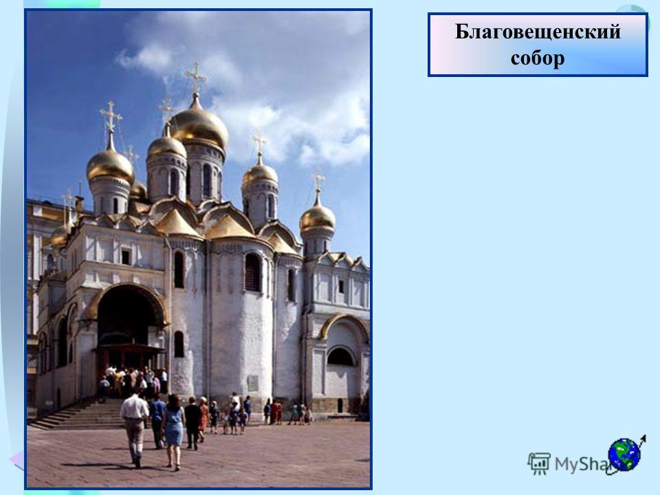 Меню Благовещенский собор