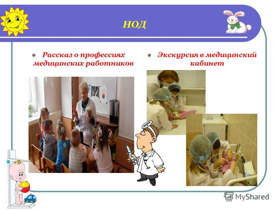 врач диетолог во владимире