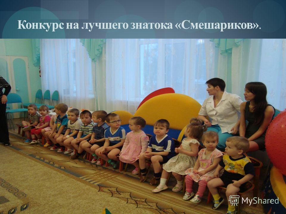 Поздравление с днем дошкольного работника в картинках 8