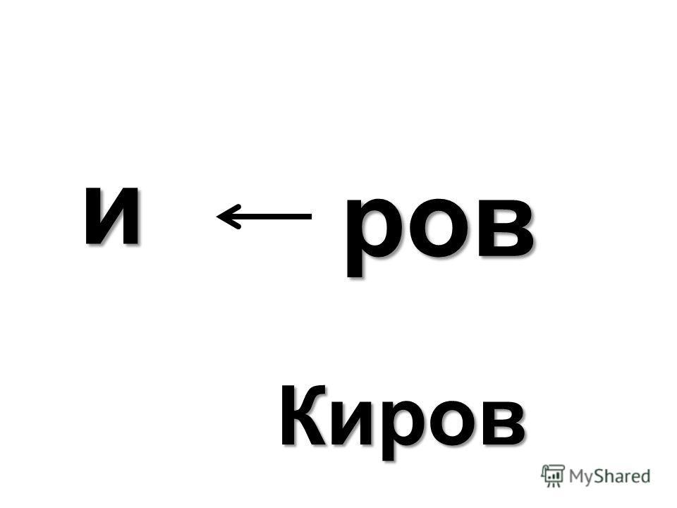 моск Москва