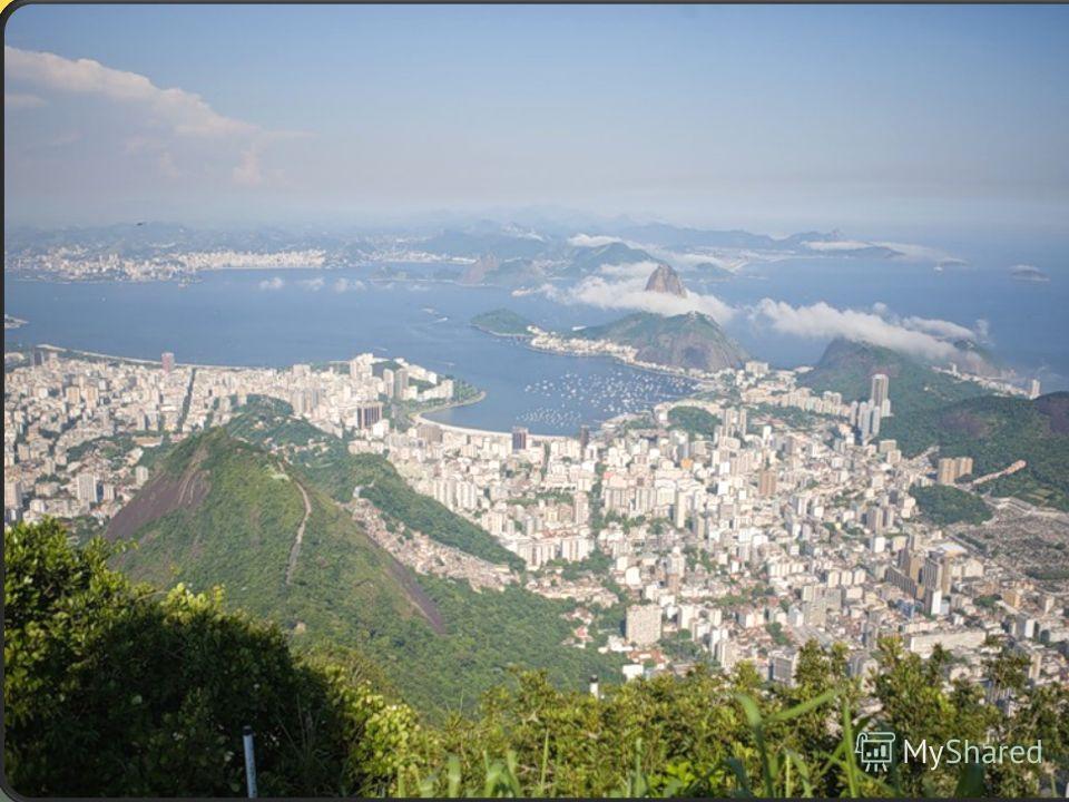 Бразильское плоскогорье находится на древних породах, перекрытых лавовыми покровами