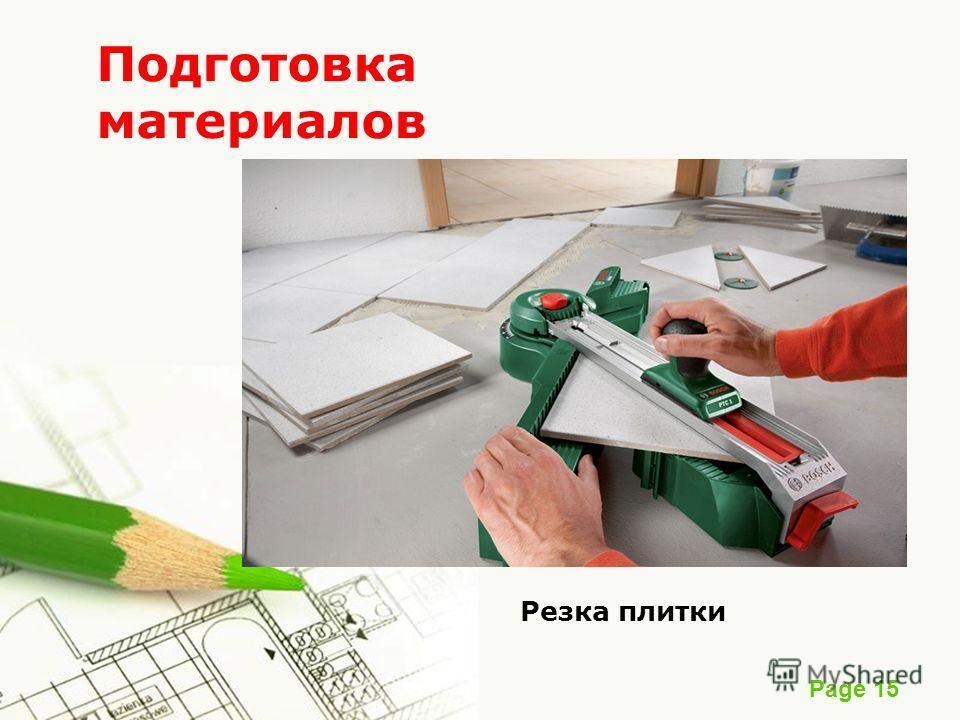 Page 15 Подготовка материалов Резка плитки