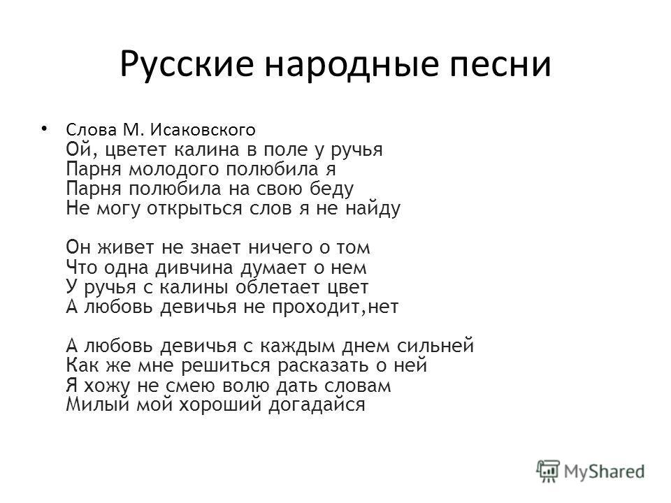 песня арманым текст народная
