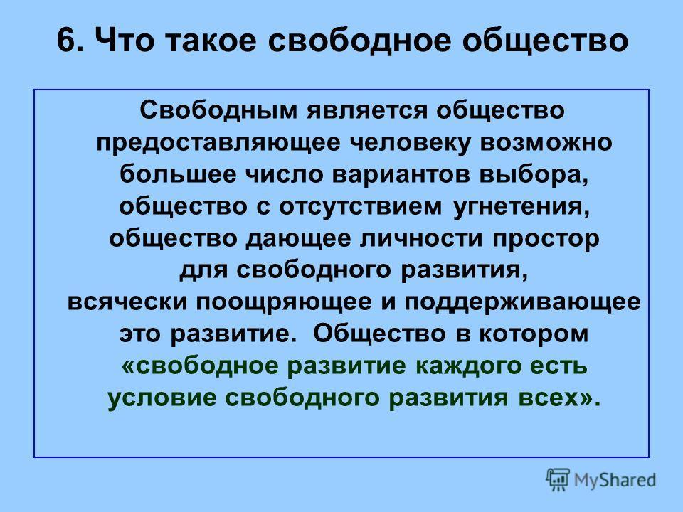 sonnik-prisnilos-chto-muzhchina-predlagaet-sdelat-minet