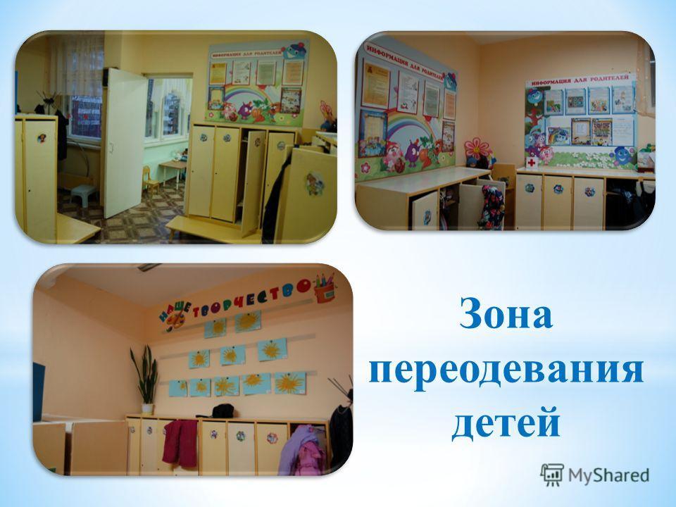 Воспитатели : Оксана Александровна Ольга Сергеевна