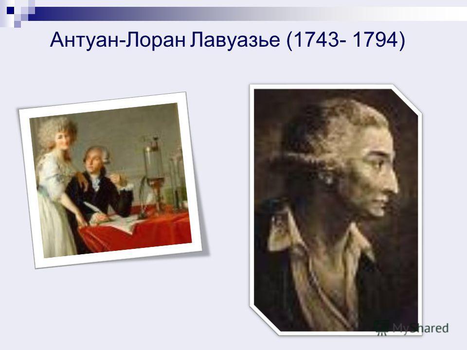 Могила Ломоносова в Александро-Невской лавре