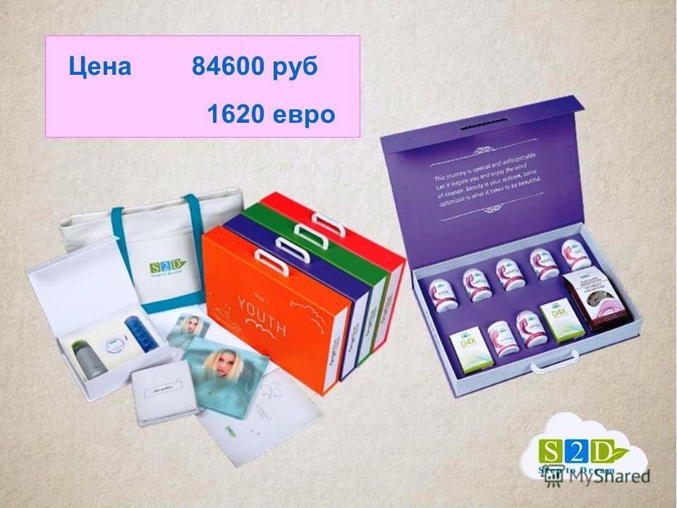 Цена 84600 руб 1620 евро