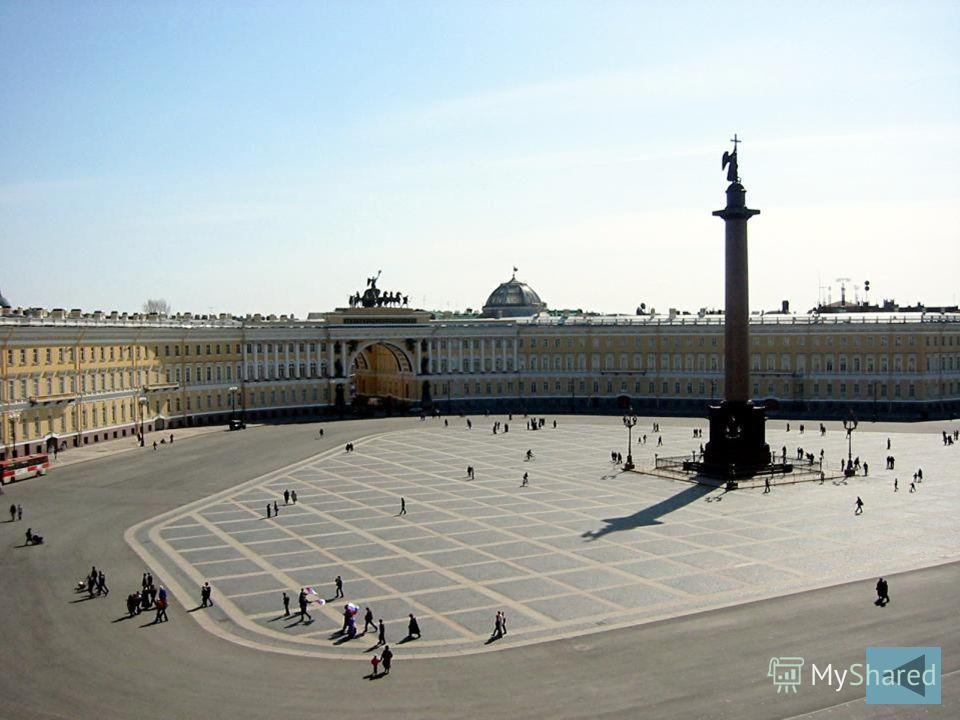 В октябре 1918 года площадь была переименована в площадь Урицкого. Моисей Урицкий председатель Петроградской ЧК был убит эсером Канегиссером. Историческое название вернулось к ней 13 января 1944 года.