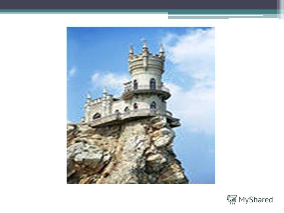 Крайняя северная точка Крыма расположена на Перекопском перешейке, крайняя южная мыс Николая, крайняя западная мыс Кара-Мрун (Прибойный) на Тарханкуте, крайняя восточная мыс Фонарь на Керченском полуострове. Расстояние с запада на восток (между мысам