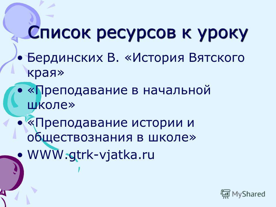 Известные мастерицы дымковской игрушки Кошкина Филимонова