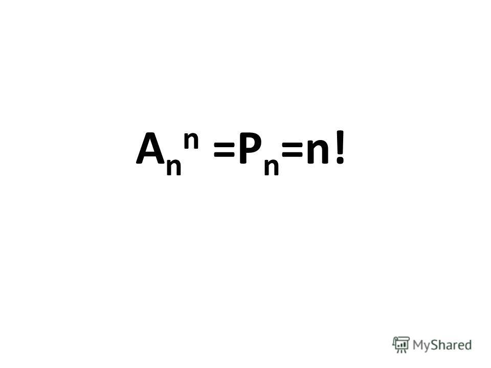 AnnAnn =P n =n!