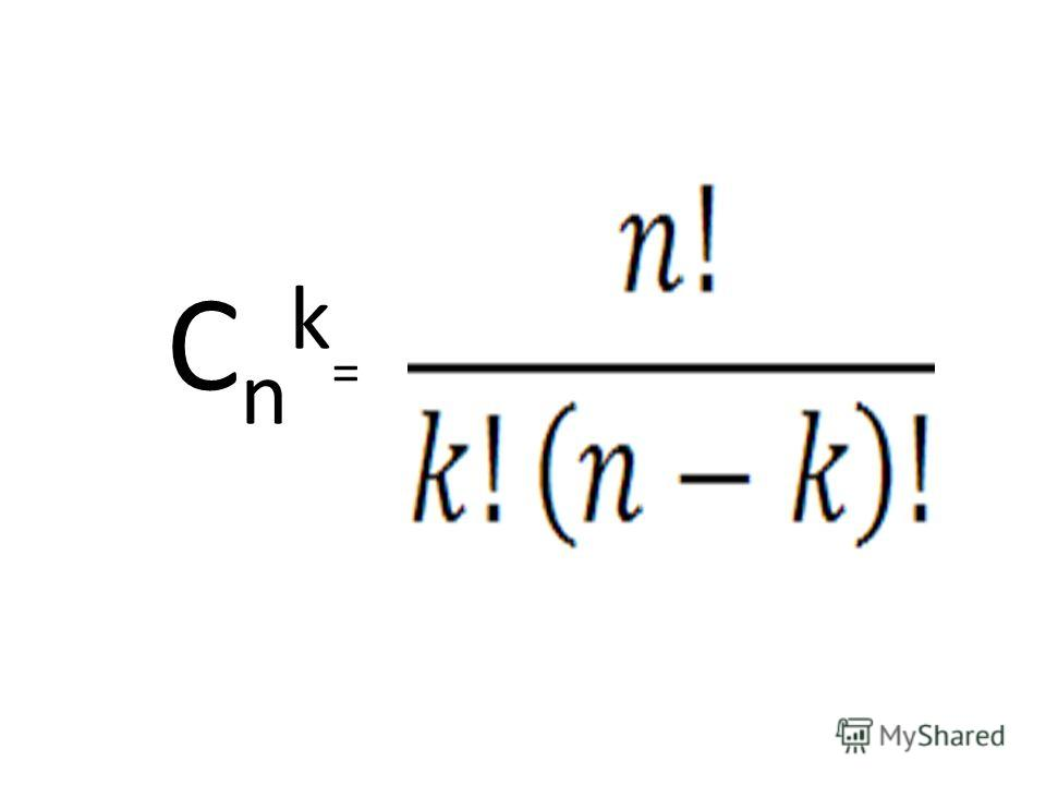 Cnk=Cnk=
