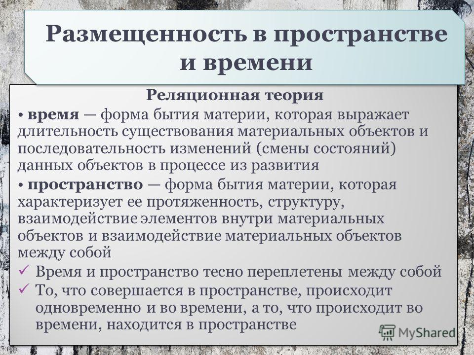 Николай бердяев (1874-1948) труды: философия свободы и смысл творчества единственный механизм творчества